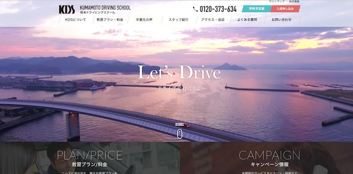 みずほ銀行 公式サイト グローバルナビゲーション