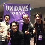 UX をビジネスマンの必須スキルにしたい!UXデザイナーがUXDTで学んだこと:竹入 徹さん
