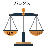 広告にもUXは必要!これからのデジタルマーケティング:一般社団法人ウェブ解析士協会代表理事 江尻 俊章さん