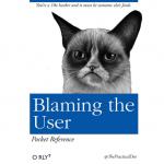 ユーザーに責任をなすりつけるのはやめなさい