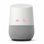 Google HOMEから見るAIとVUIを考える