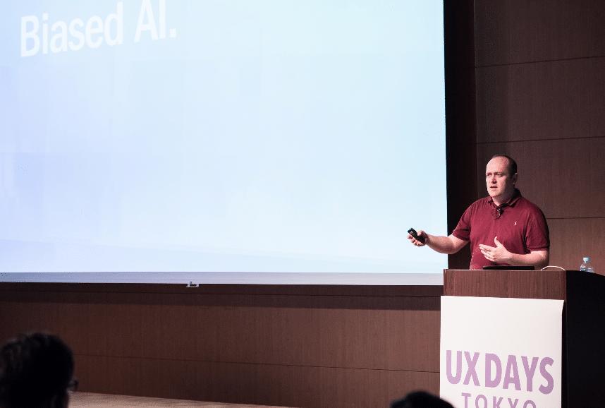 UX DAYS TOKYO 2017でのケニー・ボールズ氏の講演