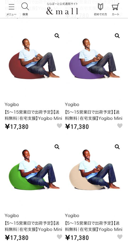 Yogibo クッションのページ